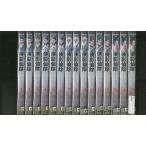 侠影仙踪 きょうえいせんそう 全15巻 DVD レンタル版 レンタル落ち 中古 リユース 全巻 全巻セット