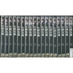 七侠五義 しちきょうごぎ 全18巻 DVD レンタル版 レンタル落ち 中古 リユース 全巻 全巻セット