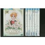 天空のエスカフローネ 全7巻 DVD レンタル版 レンタル