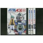 機動戦士ガンダムAGE 4巻セット (未完) DVD レンタル
