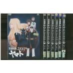 宇宙戦艦ヤマト2199 全7巻 DVD レンタル版 レンタル落ち 中古 リユース 全巻 全巻セット