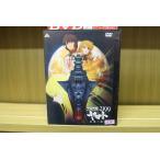 宇宙戦艦ヤマト2199 追憶の航海 DVD レンタル版 レンタル落ち 中古 リユース