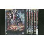 ウルトラマンX エックス 全6巻 DVD レンタル版 レンタル落ち 中古 リユース 全巻 全巻セット