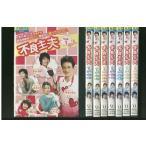 不良主夫 全8巻 DVD レンタル版 レンタル落ち 中古 リユース 全巻 全巻セット