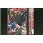 超重神グラヴィオン ツヴァイ 全3巻 DVD レンタル版 レンタル落ち 中古 リユース 全巻 全巻セット