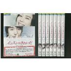インスンはきれいだ 全8巻 DVD レンタル版 レンタル落ち 中古 リユース 全巻 全巻セット