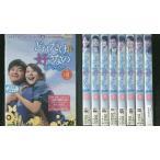 どれだけ好きなの 1〜9巻セット(未完) DVD レンタル版 レンタル落ち 中古 リユース