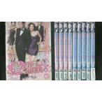 愛もお金になりますか 全10巻 DVD レンタル版 レンタル落ち 中古 リユース 全巻 全巻セット