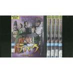 テバク 運命の瞬間 1〜5巻セット(未完) DVD レンタル版 レンタル落ち 中古 リユース
