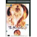 マーダー・イン・レッド DVD レンタル版 レンタル落ち 中古 リユース