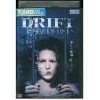 DRIFT ドリフト シルケ ユナ・ウガルデ DVD レンタル版 レンタル落ち 中古 リユース