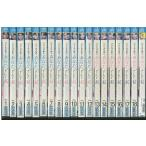 あなた、そして私 全19巻 DVD レンタル版 レンタル落ち 中古 リユース 全巻 全巻セット