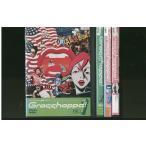 Grasshoppa! 全4巻 DVD レンタル版 レンタル落ち 中古 リユース 全巻 全巻セット
