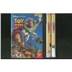 トイ ストーリー 3巻セット ディズニー ピクサー DVD レンタル版 レンタル落ち 中古 リユース