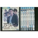 ロー・ファーム法律事務所 全8巻 DVD レンタル版 レンタル落ち 中古 リユース 全巻 全巻セット