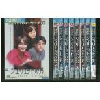 ジュリエットの男 全9巻 DVD レンタル版 レンタル落ち 中古 リユース 全巻 全巻セット
