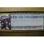 トランスフォーマー ギャラクシーフォース 全26巻 DVD レンタル版 レンタル落ち 中古 リユース 全巻 全巻セット