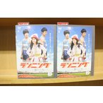 ランニング 夢のその先に 全2巻 DVD レンタル版 レンタル落ち 中古 リユース 全巻 全巻セット