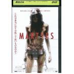 マーターズ パスカル・ロジェ DVD レンタル版 レンタル落ち 中古 リユース