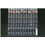 お金の化身 全12巻 DVD レンタル版 レンタル落ち 中古 リユース 全巻 全巻セット