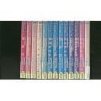 サンリオアニメ 世界名作劇場 全13巻 DVD レンタル版 レンタル落ち 中古 リユース 全巻 全巻セット