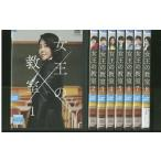 女王の教室 全8巻 DVD レンタル版 レンタル落ち 中古 リユース 全巻 全巻セット