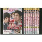 乱暴なロマンス 全8巻 DVD レンタル版 レンタル落ち 中古 リユース 全巻 全巻セット