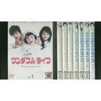ワンダフルライフ 1〜8巻セット(未完) DVD レンタル版 レンタル落ち 中古 リユース