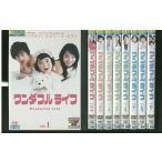ワンダフルライフ 全9巻 DVD レンタル版 レンタル落ち 中古 リユース 全巻 全巻セット