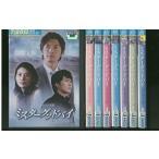 ミスターグッドバイ 全8巻 DVD レンタル版 レンタル落ち 中古 リユース 全巻 全巻セット
