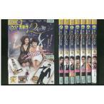 1年に12人の男 全8巻 DVD レンタル版 レンタル落ち 中古 リユース 全巻 全巻セット