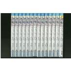 ファッション70s 全14巻 DVD レンタル版 レンタル落ち 中古 リユース 全巻 全巻セット