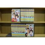 棚ぼたのあなた 全29巻 DVD レンタル版 レンタル落ち 中古 リユース 全巻 全巻セット