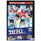 サイドライン 超特急 浅見れいな DVD レンタル版 レンタル落ち 中古 リユース
