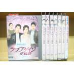 ラブ・アゲイン症候群 全8巻 DVD レンタル版 レンタル落ち 中古 リユース 全巻 全巻セット
