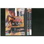 ノーリミット 全3巻 リュック・ベッソン製作 DVD レンタル版 レンタル落ち 中古 リユース 全巻 全巻セット