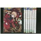 ローゼンメイデン 全7巻 DVD レンタル版 レンタル落ち 中古 リユース 全巻 全巻セット