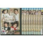 セレブの誕生 全10巻 DVD レンタル版 レンタル落ち 中古 リユース 全巻 全巻セット
