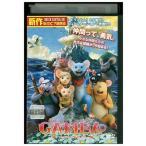 ガンバと仲間たち DVD レンタル版 レンタル落ち 中古 リユース