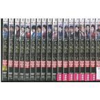 大風水 全18巻 DVD レンタル版 レンタル落ち 中古 リユース 全巻 全巻セット