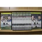 馬医 1〜15巻セット(未完) DVD レンタル版 レンタル落ち 中古 リユース
