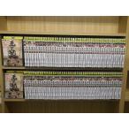 王と妃 全93巻 DVD レンタル版 レンタル落ち 中古 リユース 全巻 全巻セット