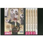 優雅な女 スキャンダルな家族 全6巻 DVD レンタル版 レンタル落ち 中古 リユース 全巻 全巻セット