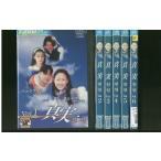 真実 チェ・ジウ 全6巻 DVD レンタル版 レンタル落ち 中古 リユース 全巻 全巻セット