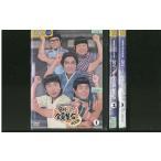 8時だヨ!全員集合 2008 ザ・ドリフターズ 全3巻 DVD レンタル版 レンタル落ち 中古 リユース 全巻 全巻セット