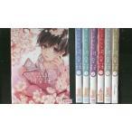 僕らはみんな河合荘 全7巻 DVD レンタル版 レンタル落ち 中古 リユース 全巻 全巻セット