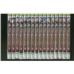チャクペ 相棒 全16巻 DVD レンタル版 レンタル落ち 中古 リユース 全巻 全巻セット