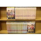 ホジュン 伝説の心医 40巻セット(未完) DVD レンタル版 レンタル落ち 中古 リユース
