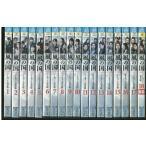 風の国 全18巻 DVD レンタル版 レンタル落ち 中古 リユース 全巻 全巻セット
