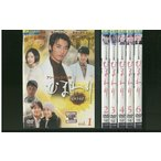 ひまわり アン・ジェウク 全6巻 DVD レンタル版 レンタル落ち 中古 リユース 全巻 全巻セット